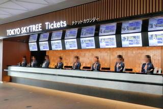 ticket-counter2.jpg